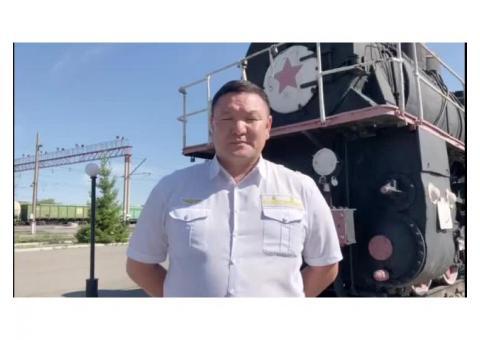 Начальник станции Приишимская 5 класс НОДГП-2 Костанай