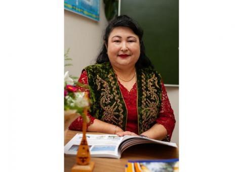 Педагог казахского языка